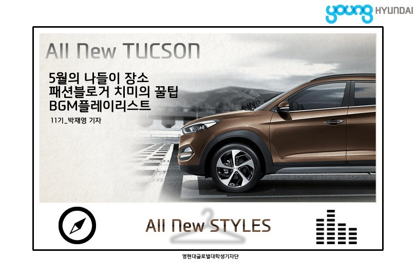 All New TUCSON-All New STYLES